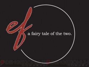 『ef - a fairy tale of the two.』