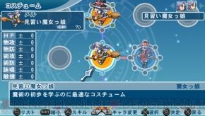 電撃 - 10年を経て復活! PSP『...