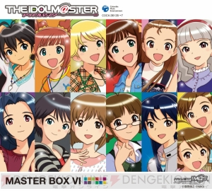 『THE IDOLM@STER MASTER BOX VI』