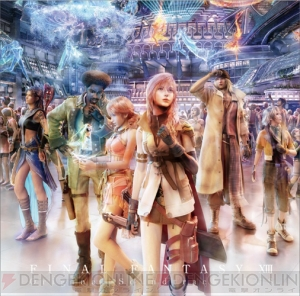 『FINAL FANTASY XIII Original Soundtrack -PLUS-』