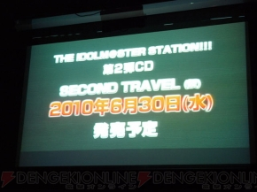 『THE IDOLM@STER STATION!!!』