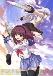 『Angel Beats!』