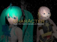 『EXIT TUNES PRESENTS Vocalogenesis feat. 初音ミク』
