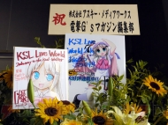 """KSL Live World 2010 ~way to the kud-Wafter~"""