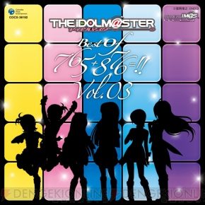 『THE IDOLM@STER BEST OF 765+876=!! VOL.3』