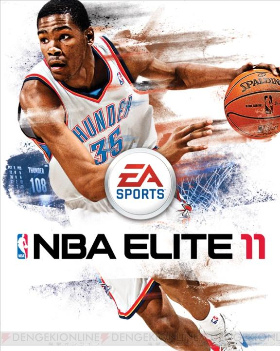 NBA LIVE Mobile【攻略】: 狙うべきはこの選手! …