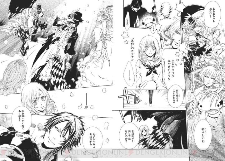 Images of 霜月かいり - Japanes...