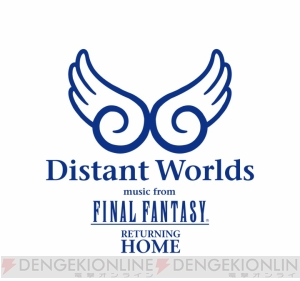 """Distant Worlds music from FINAL FANTASY Returning home"""