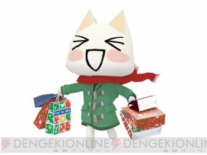 クリスマスに買い物しているトロです。