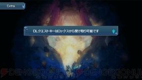 『テイルズ オブ ザ ワールド レディアント マイソロジー3』