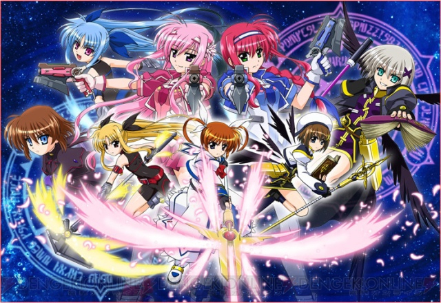 Nos siguen Sorprendiendo - Mahou Shojo Lyrical Nanoha A's Portable The Gears of Destiny!!!!  C20110526_nanoha_01_cs1w1_640x440