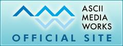 アスキー・メディアワークス