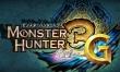 『モンスターハンター3(トライ)G』が3DSに年末登場! TGSにプレイアブル出展