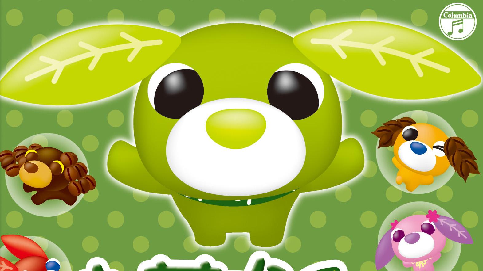 お茶犬の画像 p1_15
