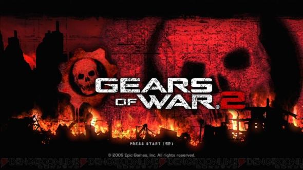 gears of war 3 vol25gears of 922gears of war 3 3gears of war voltagebd Choice Image