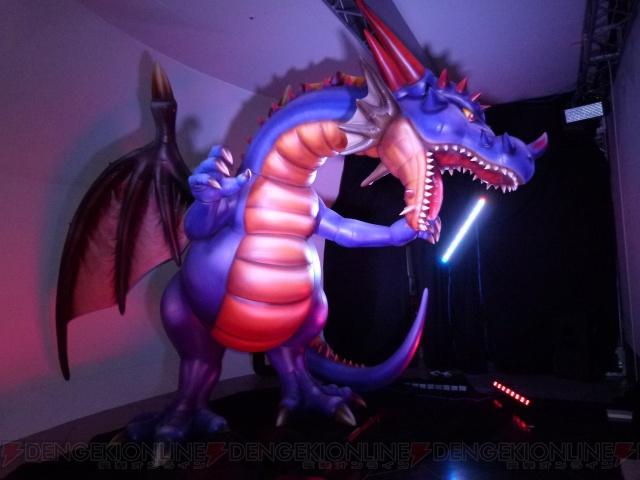 竜王 (ドラゴンクエスト)の画像 p1_30