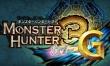 『モンスターハンター3(トライ)G』をいち早くプレイできる体験会が開催決定