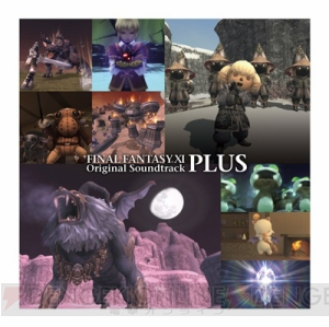 『FINAL FANTASY XI Original Soundtrack -PLUS-』