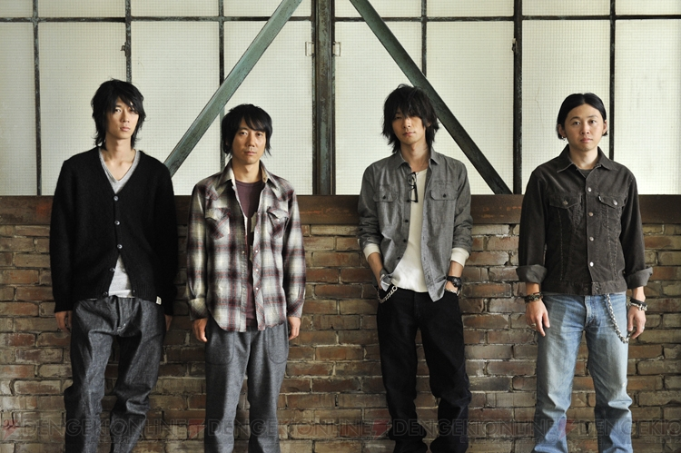 bump of chickenレンガ