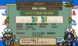 """【電撃モンハン3(トライ)G】本日配信! 電撃コラボクエスト""""電撃の双舞踏""""でコラボ武器をゲットせよ!"""