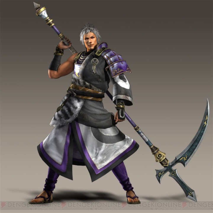 9 mei 2012 kenji blogs: download warriors