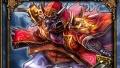 セガの『サムライ & ドラゴンズ』発売日決定! 無料DL版と有料パッケージ版の2種がリリース