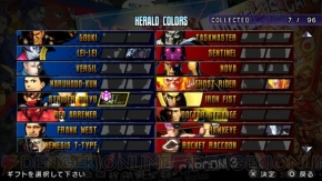 『ULTIMATE MARVEL VS. CAPCOM 3』
