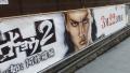 大阪の道頓堀を『クロヒョウ2 龍が如く 阿修羅編』がジャック!