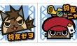 """新生活デビューは『モンスターハンター3(トライ)G』から! """"トライG 狩友増やそうキャンペーン""""が明日スタート"""