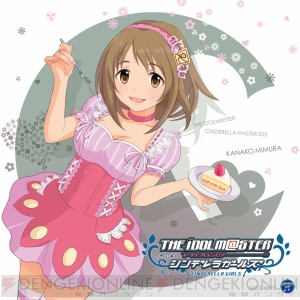 『THE IDOLM@STER CINDERELLA MASTER』