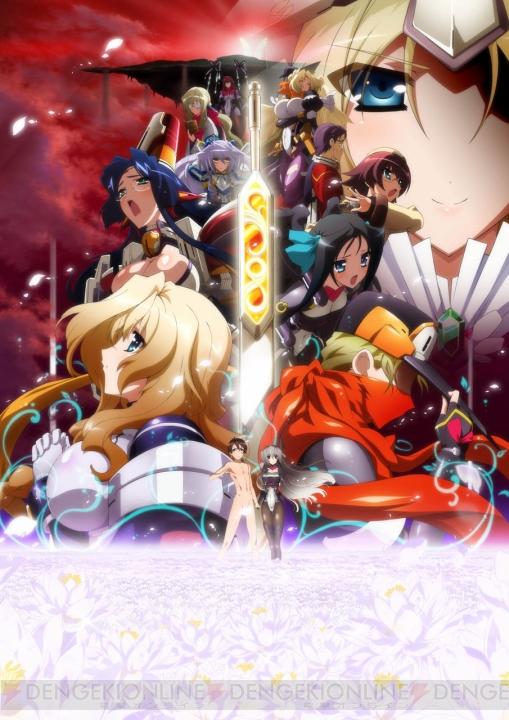 【速報】TVアニメ『境界線上のホライゾン II』新キャストは田村ゆかりさ...  [画像サイズ切