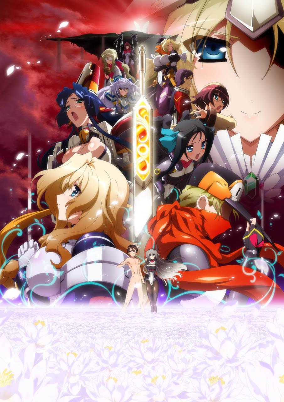 電撃 - 【速報】TVアニメ『境界線上のホライゾン II』新キャストは田村ゆかりさん&白鳥哲さん