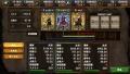 【電撃PlayStation】PS Vitaのオンラインゲーム『サムライ&ドラゴンズ』、まだまだ編集部内でアツく激闘中!