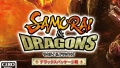 『サムライ&ドラゴンズ デラックスパッケージ版』にはゲーム内通貨やチケットを多数収録