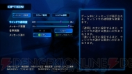 Xbox 360『ルートダブル -Before Crime * After Days-』コンフィグ(1)