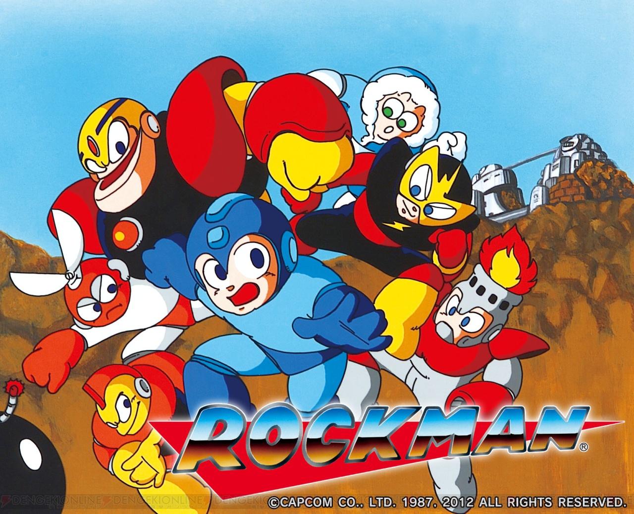 ロックマン2攻略Wiki – GameOpera