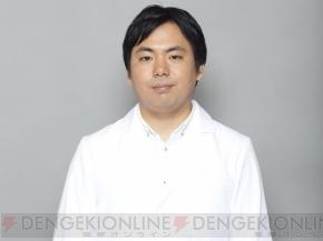 土田晃之の画像 p1_4