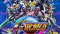 『SDガンダムジージェネレーションワールド』と『真・三國無双5 Empires』のthe Best版が9月6日に発売!