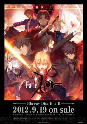 武内崇さん入魂の1枚 Tvアニメ Fate Zero Box Iiのジャケットイラストが公開 電撃オンライン