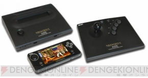 『NEOGEO X GOLD ENTERTAINMENT SYSTEM』