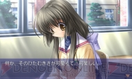 Android版『CLANNAD』