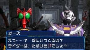 『オール仮面ライダー ライダージェネレーション2』