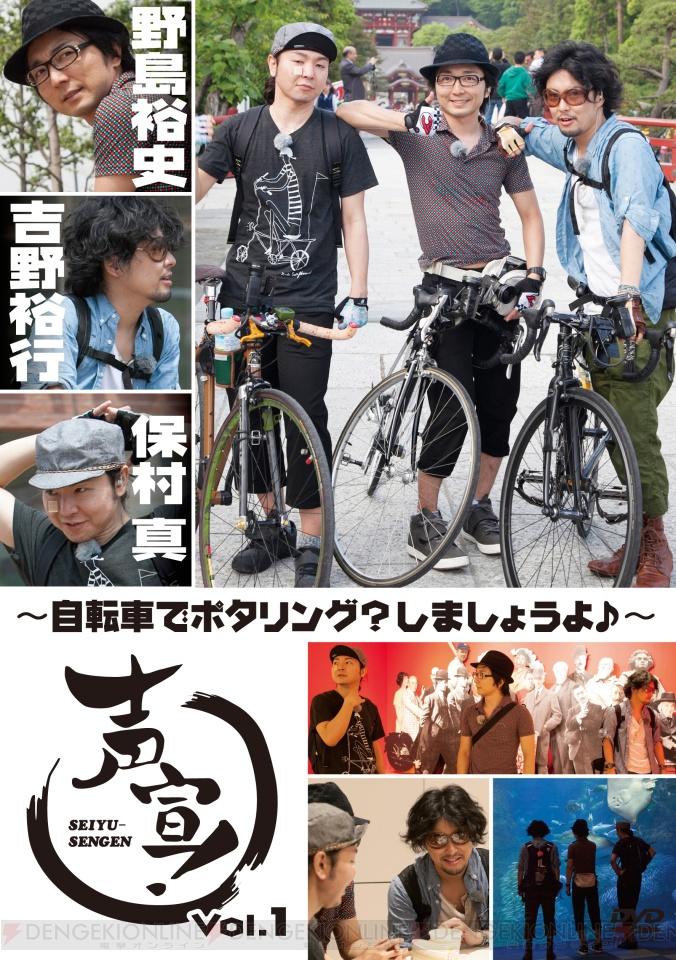 野島裕史の画像 p1_35