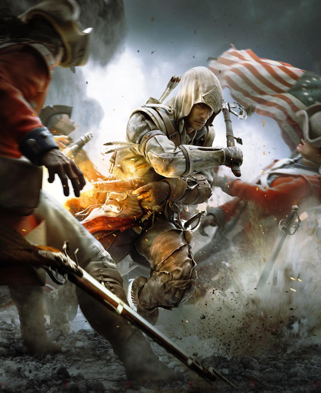 歴史の勉強のお時間です! 『アサシン クリードIII』コナーが暗躍するアメリカ独立戦争の起こりをわかりやすく解説