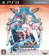 『Krut hymneth ~クルトヒュムネス~ Ar tonelico hymmnos concert Complete BOX』