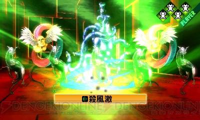 【3DS】これが『真・女神転生IV』なのだ
