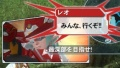 PS Vita版『ファンタシースターオンライン2』の正式稼働日が決定! 1月中旬にはクローズドβテストも開催