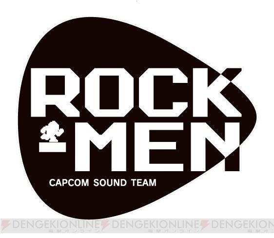 電撃 rock men によるインストアライブが開催決定 特定店舗での we