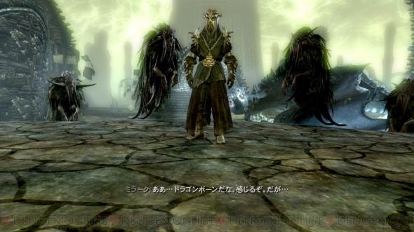 電撃 - 年末年始だけじゃ遊びきれない超ボリュームのRPG『Skyrim ...