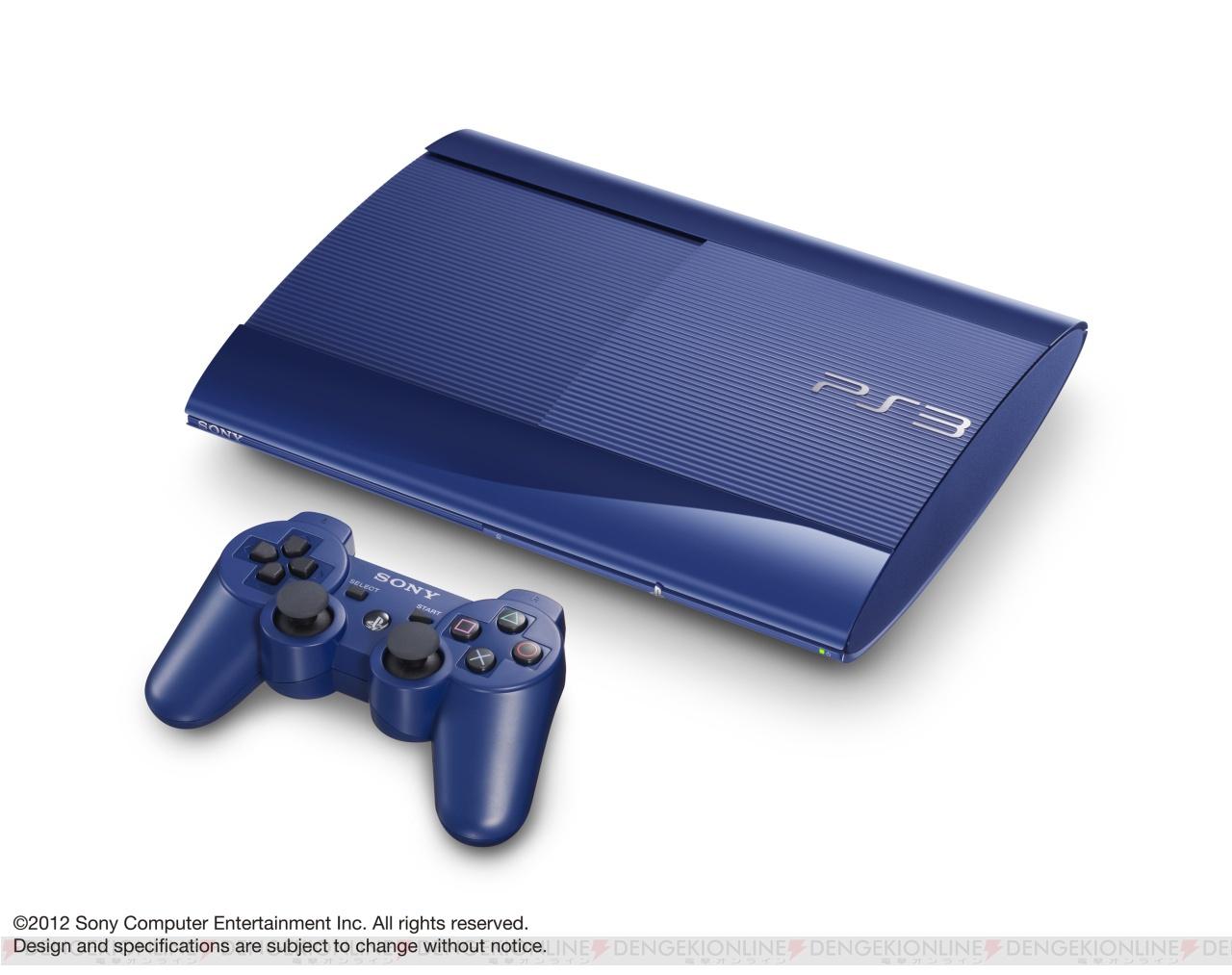 PS3新色!PS3発売から6年経ったの知ってた?ちなみにPS3が発売されたのはPS2発売してから6年目だったん